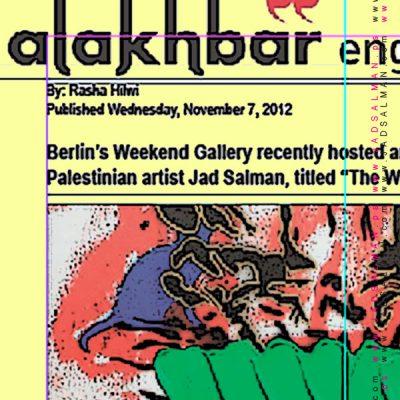 Jad_Salman_websiteDoc_AL_AKHBAR_2012_EN